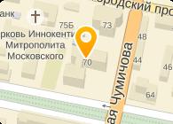 TELE 2 - БЕЛГОРОД