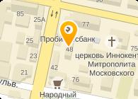 КОЛГОТКИ-CITY