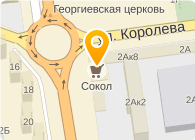 КРОВЛЯ-СЕРВИС, ООО