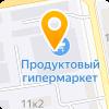 БЕЛПОР, ООО