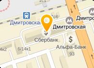 рулевой рейки телефон неотложной помощи савеловский район какие