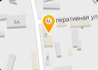 БЕЛГОРОД-ВОСТОК-СЕРВИС