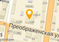 ТЕПЛОСТЕН-БЕЛОГОРЬЕ, ООО
