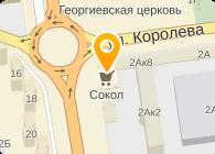 СТРОЙТЕХКОМПЛЕКТ, ООО