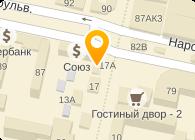 КОЛОР-СТУДИЯ-КВИЛ