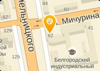 ООО РУССКИЙ ТОВАР