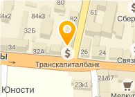 ОАО НАЦИОНАЛЬНЫЙ БАНК ТРАСТ