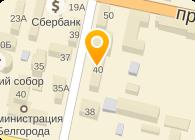ПРОФСТАНДАРТ, ООО