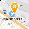 ЖБИ-4 ЗАВОД, ОАО