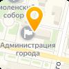 АДМИНИСТРАЦИЯ Г. БЕЛГОРОДА