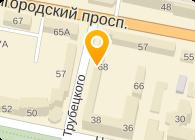 Восточный отдел управления ЗАГС администрации города Белгорода