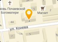 КОНСУЛЬТАНТ-СЕРВИС
