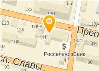 ОРИОН Р. А., ООО