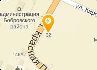 РАСЧЕТНО-КАССОВЫЙ ЦЕНТР БОБРОВ