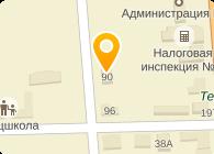 СБ РФ № 193 БОРИСОГЛЕБСКОЕ