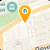 """ОАО Боровская суконная фабрика  """"РУНО"""""""