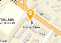 БРЯНСКСТРОЙИЗЫСКАНИЯ, ООО
