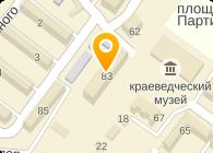 БИЗНЕС ИНФОРМ, ООО
