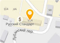 ПИЛО, ООО
