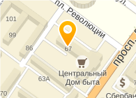 ПОЛИГРАМ, ООО