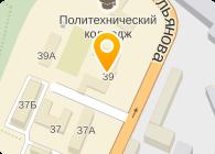 ПОЛИТЕХНИЧЕСКИЙ КОЛЛЕДЖ ИМ. Н. А. КУБЯКА