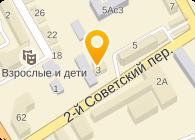 ГЕРМОКРОВ, ООО