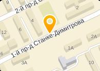№ 1403 АВТОКОЛОННА, МУП
