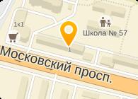 АДЖЕНА, ООО