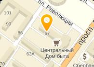 ЛАЗУРЬ, ООО