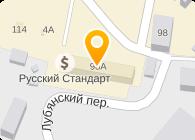 КОМПАМЕТ, ООО