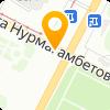 Государственный центр по выплате пенсий Восточно-Казахстанский филиал, Усть-Каменогорск