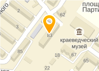 СУНАР ФИРМА, ООО