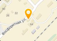 АИП-ФОСФАТЫ, ЗАО