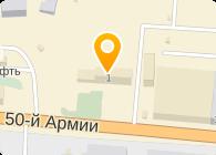 РУСЛАНА, ООО