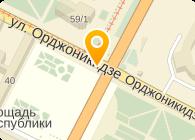 «Усть-Каменогорский арматурный завод»