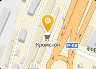 ТРАНСФОРДСЕРВИС, ООО