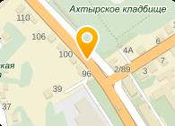 КЕРАМСЫРЬЕ, ООО
