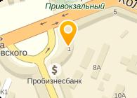 КОТТОНИНВЕСТ-НИЖНЕБАЙГОРОВСКИЙ ФИЛИАЛ, ЗАО