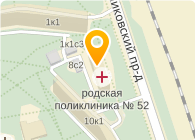 ГБУЗ ГОРОДСКАЯ ПОЛИКЛИНИКА № 52 Филиал №2 (бывшая ГП №125)