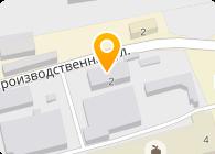 ООО ПРОМГАЗ