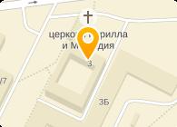 ГРЕТЕРИН, ООО