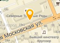 Л-СТРОЙ
