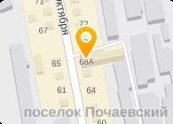 ТЕПЛОН ЗАВОД, ООО