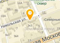 ЭНЕРГОТЕПЛОХИМ, ООО