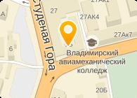 ПКФ ОРС
