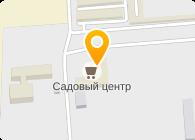 ТЕПЛИЧНЫЙ КОМБИНАТ, ГУП