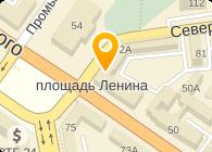 АВЕРС-2, ООО