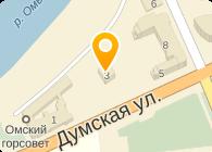 ГРИБКОМП, ООО