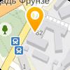 ОАО ВЛАДАЛКО