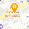 ООО РЕОМЮР